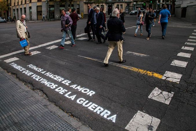 Calle Mejia Lequerica esq Carranza. Imagen by BoaMistura
